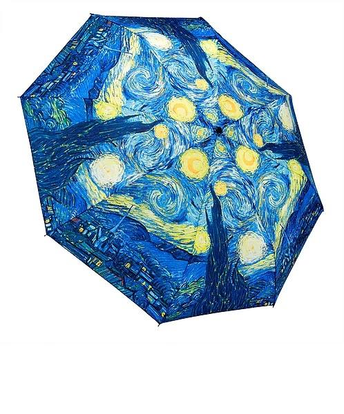 Galleria Reverse Close Folding Umbrella Starry Night - Jouets LOL Toys