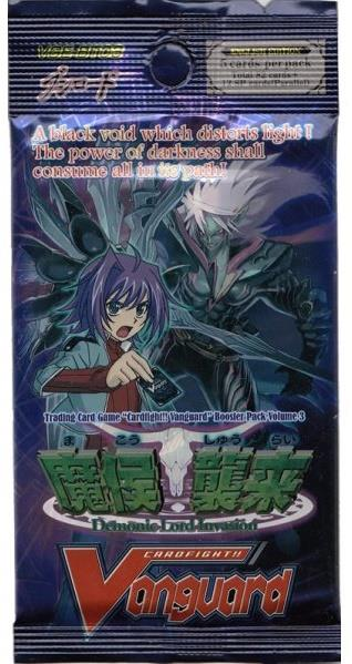 Cardfight!! Vanguard Demonic Lord Invasion Booster - Jouets LOL Toys