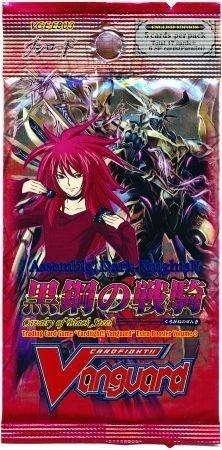 Cardfight!! Vanguard Cavalry of Black Steel Booster - Jouets LOL Toys