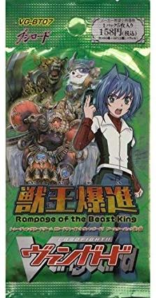 Cardfight!! Vanguard Rampage Beast King Booster - Jouets LOL Toys