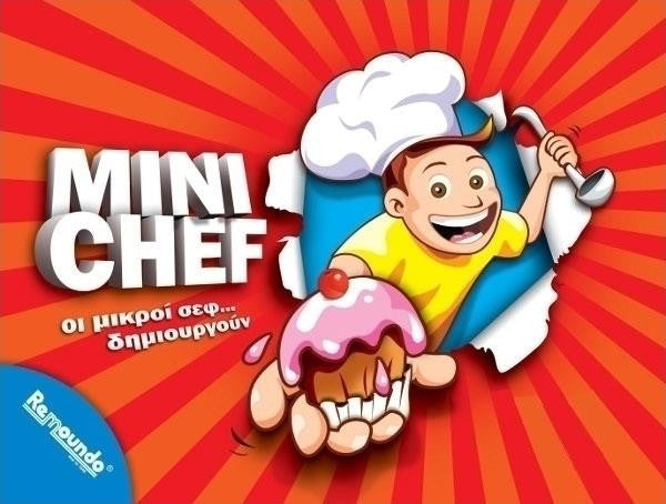 Greek Mini Chef - Jouets LOL Toys