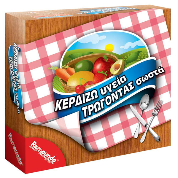 Greek Learn To Eat Healthy (Kerdizo Ygeia Trogontas Sosta) - Jouets LOL Toys