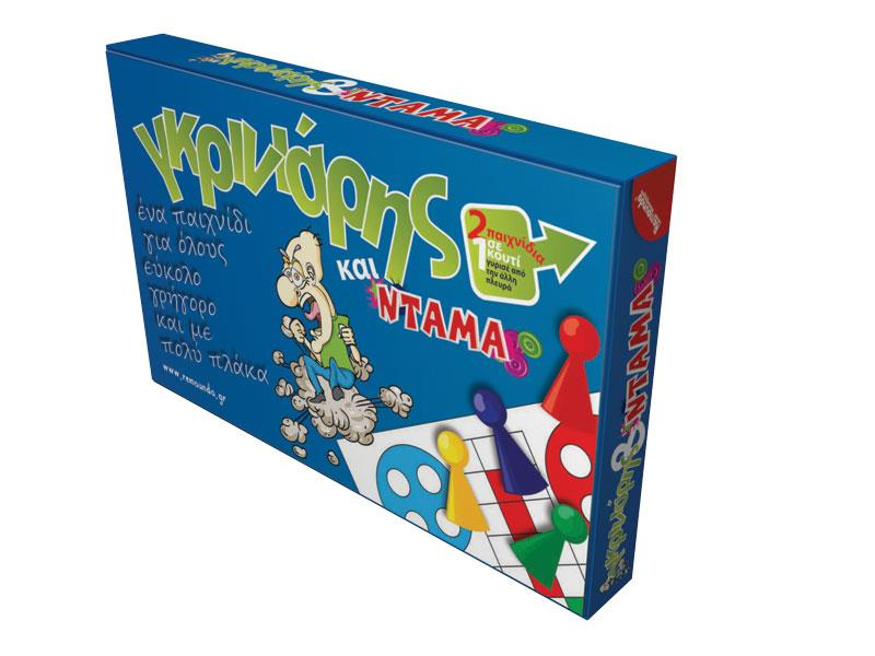 Greek Checkers and Sorry (Damas kai Griniaris) - Jouets LOL Toys
