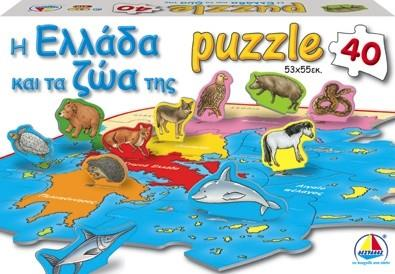 Greek Puzzle of Greece and its Animals (H Ellada kai ta zwa ths) 40 pcs - Jouets LOL Toys