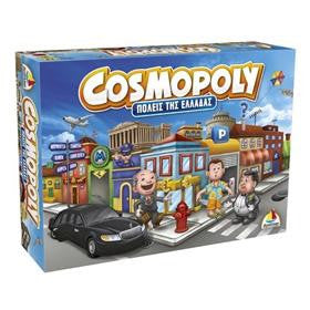 Greek Cosmopoly - Jouets LOL Toys