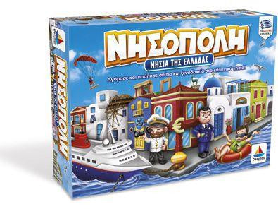 Greek Nisopoly - Jouets LOL Toys
