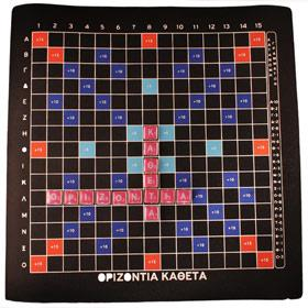 Greek Scrabble Magnetic (Orizontia kai Katheta) - Jouets LOL Toys