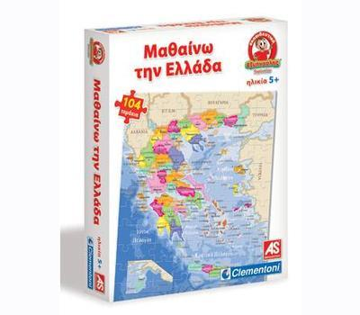 Greek Puzzle Learning About Greece (Mathaino Tin Ellada) - Joutes LOL Toys