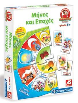 Greek Puzzle Months and Seasons (Mines kai Epoxes) - Jouets LOL Toys