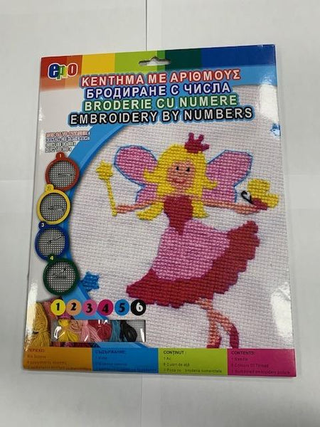Cross Stitch By Number Fairy - Jouets LOL Toys