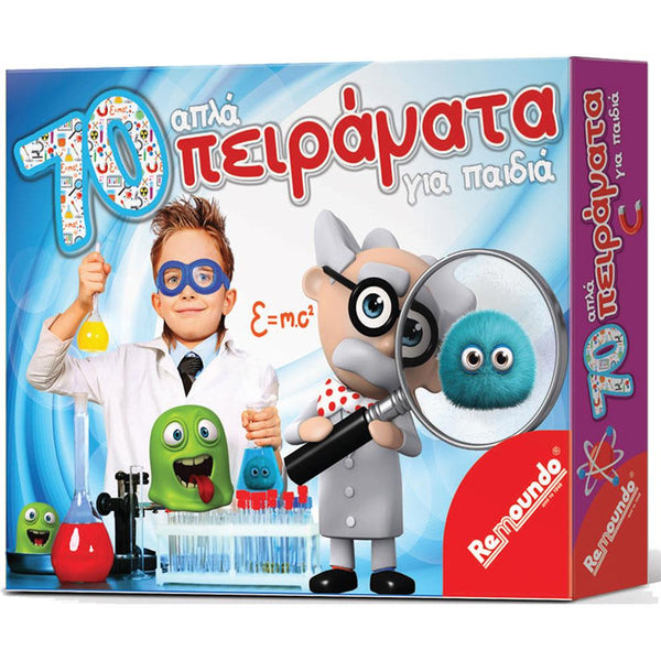 Greek 70 Easy Experiments for Kids - Jouets LOL Toys