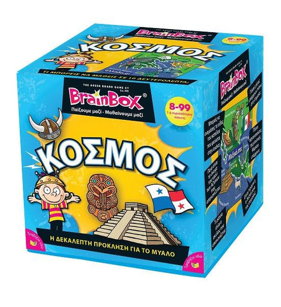 Greek Brain Box World - Jouets LOL Toys