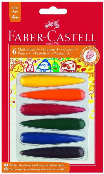 Faber Castell Crayon Finger Shaped - Jouets LOL Toys