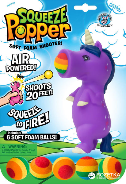 Squeeze Popper Unicorn Purple - Jouets LOL Toys