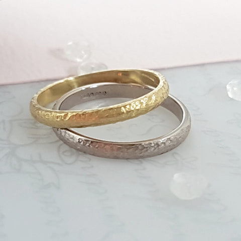 Wedding Ring, Textured 18 Carat Gold