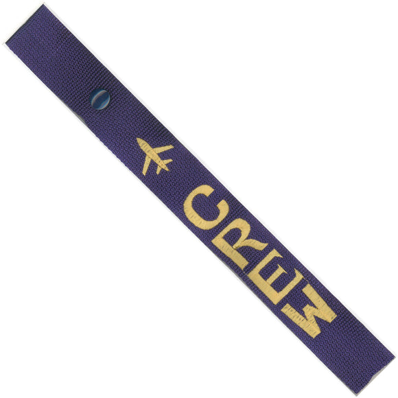 Crew - Airplane in Gold on Purple Bag Tag
