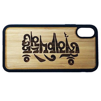 Sanskrit Mantra Case Cover for iPhone X, XS, XS Max, XR