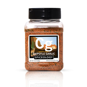 Derek Wolf | Chipotle Garlic | BBQ Rub
