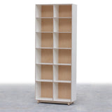 Tall and slender shelving unit.