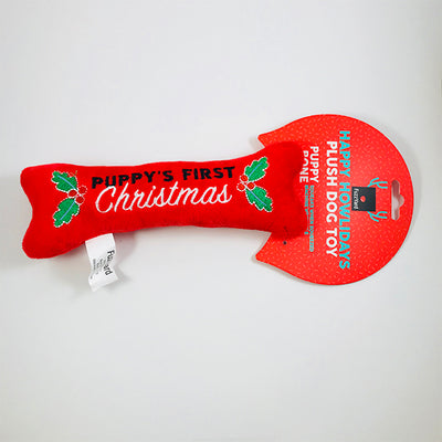 Puppy's First Christmas Plush Squeak Toy