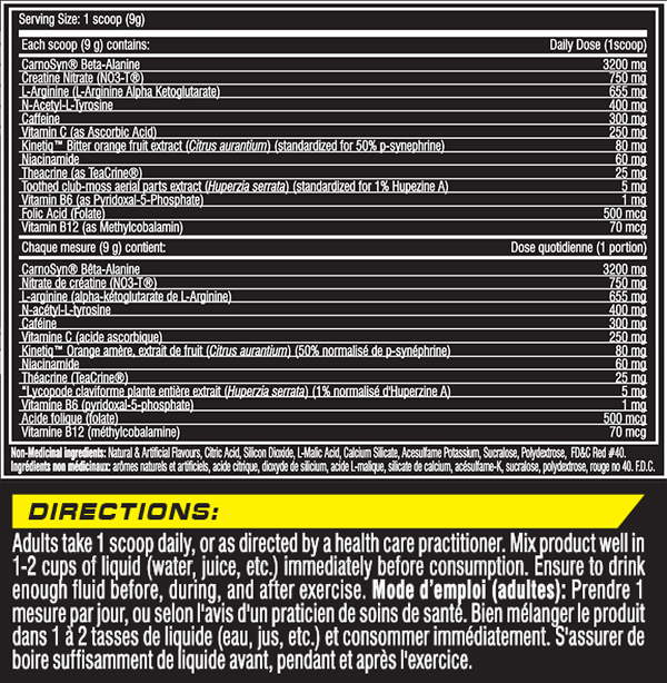 Ingredients for Cellucor: C4 Extreme Energy (30 serving)