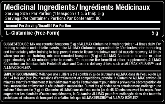 Ingredients for Allmax Nutrition: Glutamine (400g)