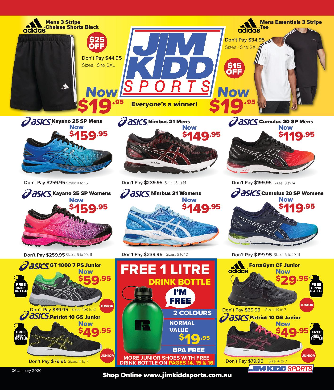 january sales trainers