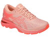 ASICS JUNIOR GEL-KAYANO 25 GS <br> 1014A004 700