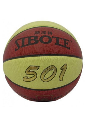 SIBOTE INDOOR OUTDOOR BASKETBALL <BR> SBT