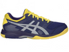 ASICS MENS GEL ROCKET 8 <br> B706Y 426