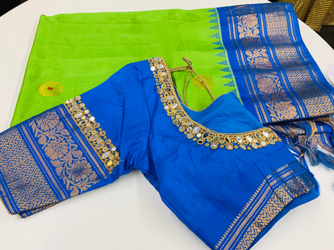 Green and Blue Gadwal Saree