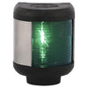 Image of Aqua Signal Series 40 (Side Mount) Navigation Lights