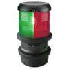 Image of Aqua Signal Series 40 (Quickfit) Navigation Lights - whitstable-marine