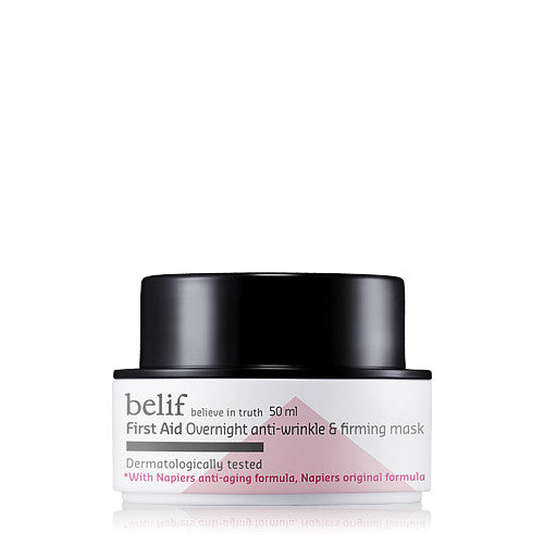 First Aid Overnight Anti-Wrinkle & Firming Mask