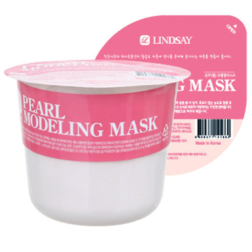 Modeling Rubber Mask- Pearl