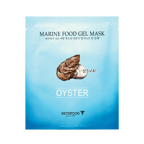 Marine Food Gel Mask- Oyster