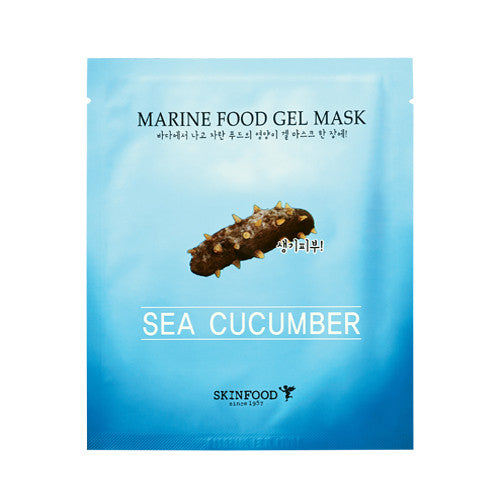Marine Food Gel Mask- Sea Cucumber