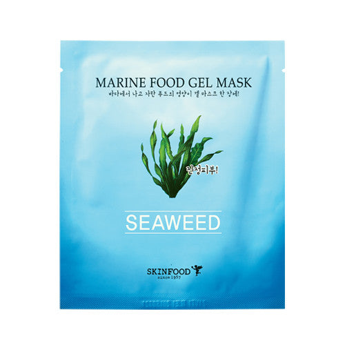 Marine Food Gel Mask- Seaweed
