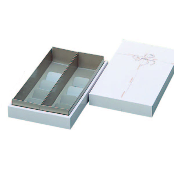 "9-3/4 x 8-3/8 x 2-3/8"" Tea & Cookie Box Set (OK15)"