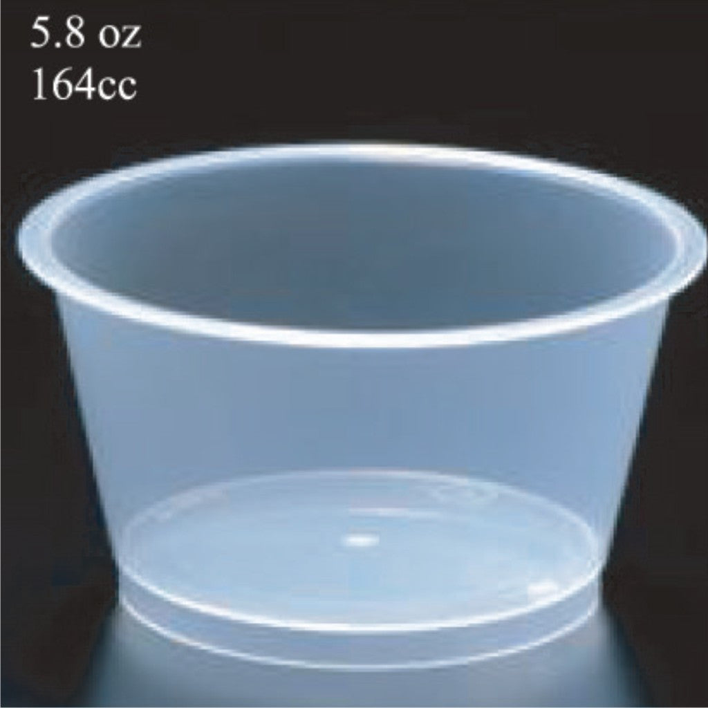 6.8 oz Pudding Cup