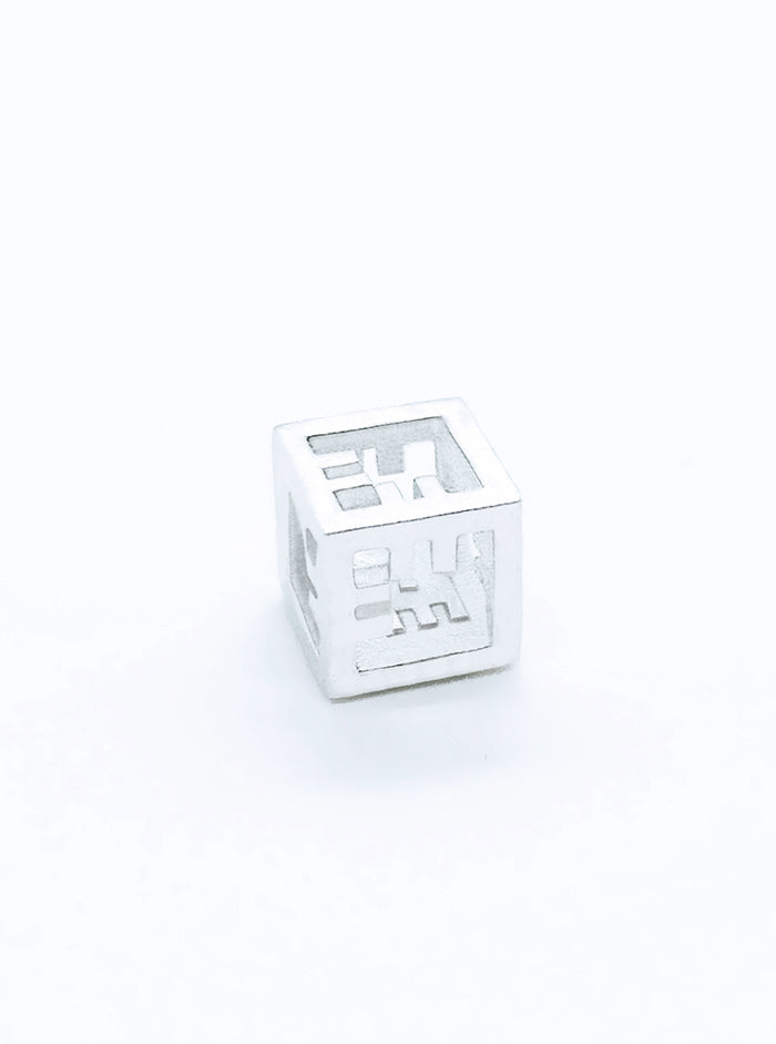 3D Printed Silver Pendant AIRY CUBE *P