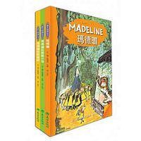 Madeline, Madeline's Rescue, Madeline's Christmas (Traditional Chinese)