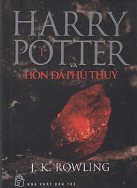 Harry Potter and the Sorcerer's Stone(New Edition2) (Vietnamese)