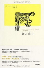 A Good Man is Hard To Find and Other Stories (Simplified Chinese)