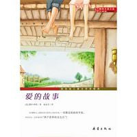 Belle Prater's Boy (Simplified Chinese)
