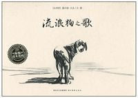 A Day, a Dog (Simplified Chinese)