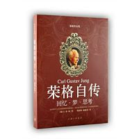 Memories, Dreams, Reflections (Simplified Chinese)
