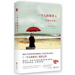 The Love Song of Miss Queenie Hennessy (Simplified Chinese)