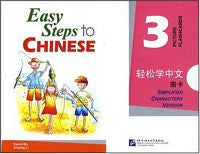 Easy Steps to Chinese Picture Flashcards 3 (Simplified Chinese/English)