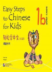 Easy Steps to Chinese for Kids Word Cards 1b (Simplified Chinese/English)